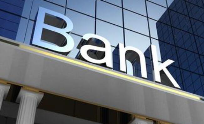 银行紧急视频一键报警系统